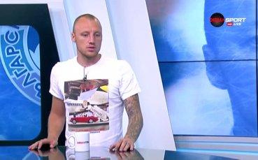 Иван Иванов: Левски и ЦСКА са реални претенденти за титлата