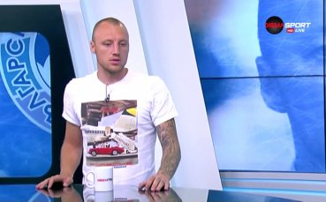 Алтай разкара бивш играч на ЦСКА
