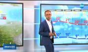 Прогноза за времето (11.10.2018 - обедна емисия)