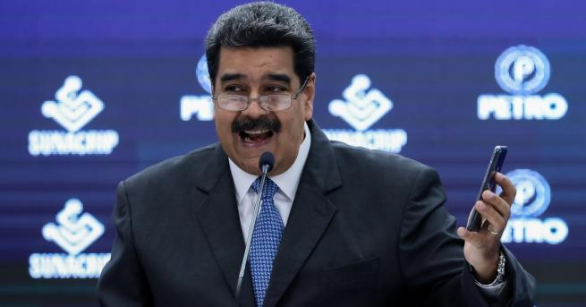 Президентът на Венецуела Николас Мадуро заяви днес, че САЩ са