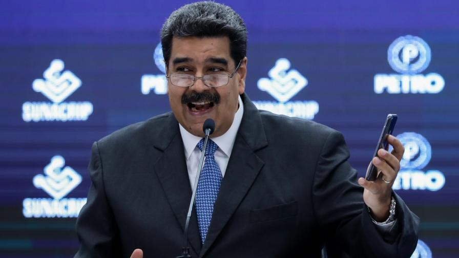 САЩ не признават Мадуро, ще го свалят от власт