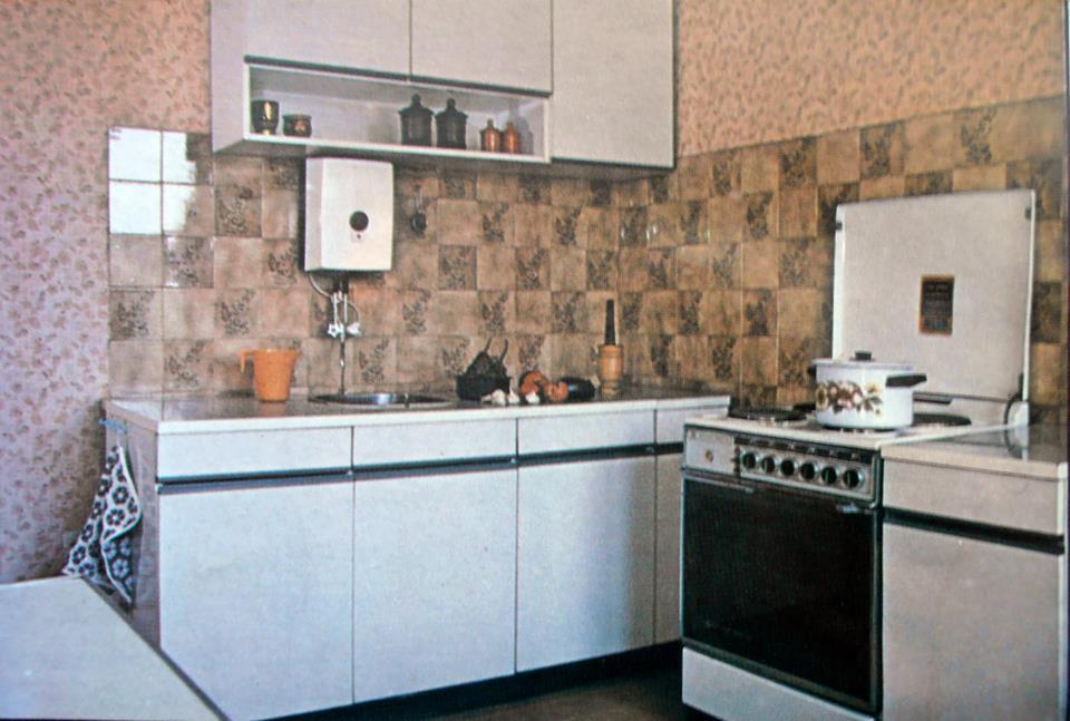 Българска кухня от 80-те години
