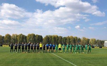 Ботев Враца се затрудни срещу отбор от Втора лига