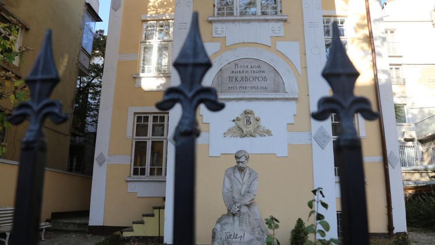 <p>Фандъкова: Общината&nbsp;или държавата да купи&nbsp;къщата на Яворов</p>