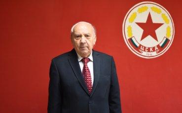 """Червена"" легенда празнува своя 91-ви рожден ден!"