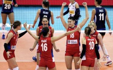 Сърбия и Китай без загуба в последната групова фаза на Световното