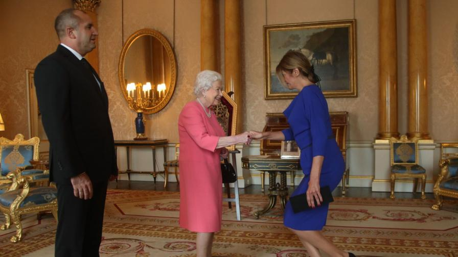 Президентът и първата дама се срещнаха с кралицата