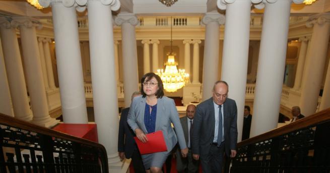 Искаме оставката на правителството на Бойко Борисов заради погрома в