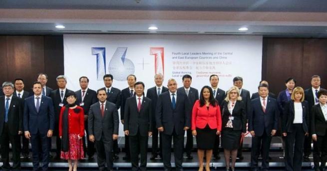 Китай поиска визови облекчения за своите граждани за посещения в