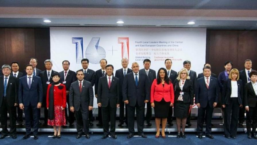 Облекчения за гражданите на Китай в ЕС иска Пекин