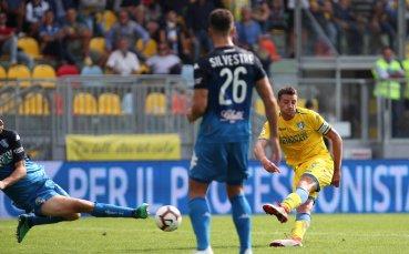 Шест гола не стигнаха на Фрозиноне и Емполи да се победят