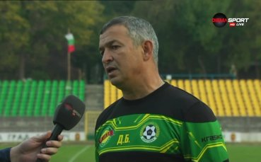 Треньорът на Добруджа: Нямаме реализатор