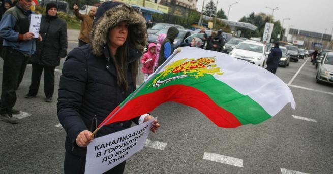 Около 50 души от столичния квартал Горубляне блокираха днес следобед