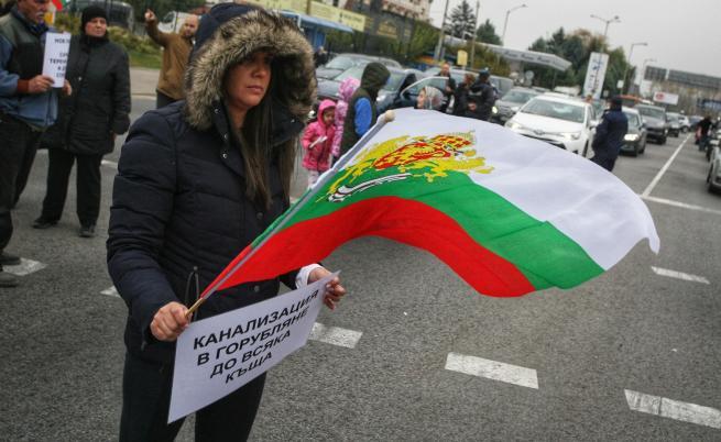 Протест и блокада на