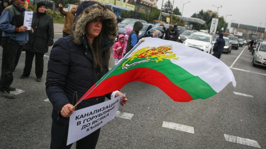 """Протест и блокада на """"Цариградско шосе"""" в София"""