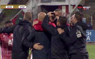 ЦСКА поведе на Етър