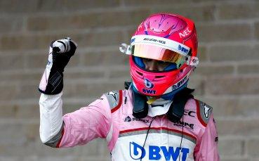 Дисквалифицираха Окон и Магнусен от Гран При на САЩ, пренареждане на класирането