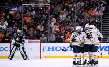 Бъфало развали празника на Анахайм в НХЛ