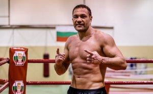 Кубрат: Бия се за България и затова трябва да победя!
