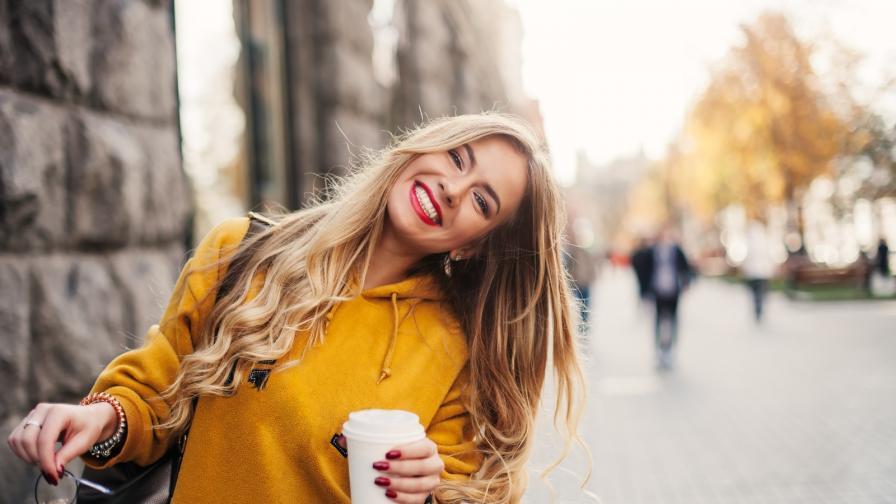 щастие жена