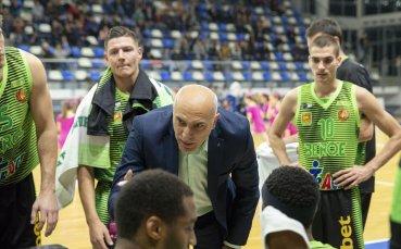 Берое разби Теута в Балканската лига