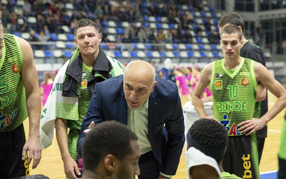 Берое с втора победа в Балканската лига