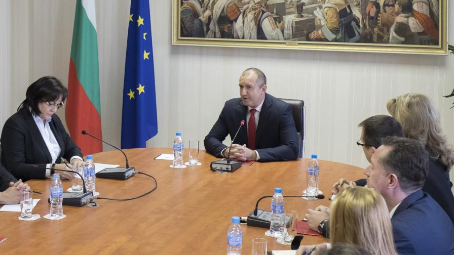 <p>БСП показа &bdquo;Визия за България&ldquo; на президента</p>