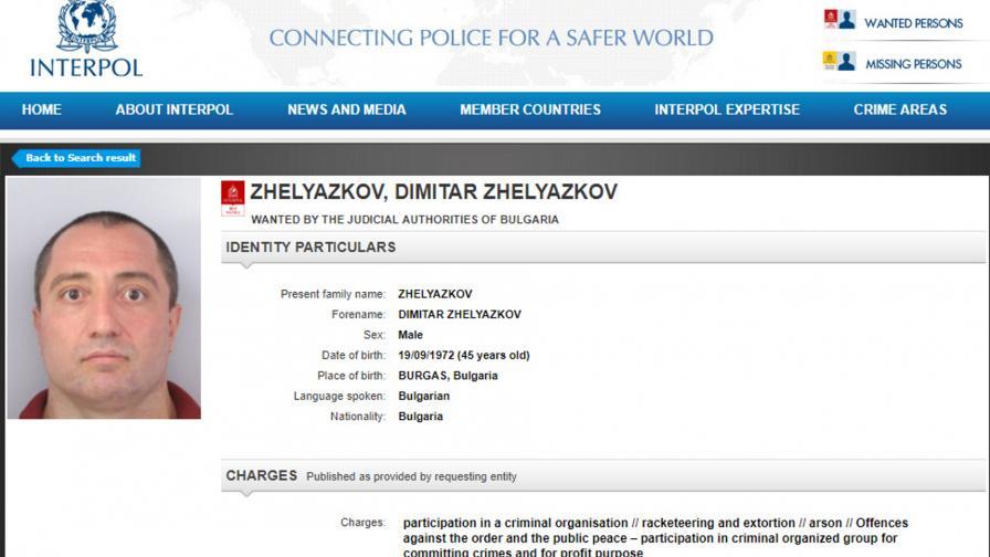 Турският съд е издал решение за екстрадицията на Митьо Очите