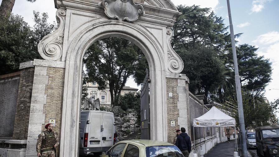 Посолство на Ватикана в Рим
