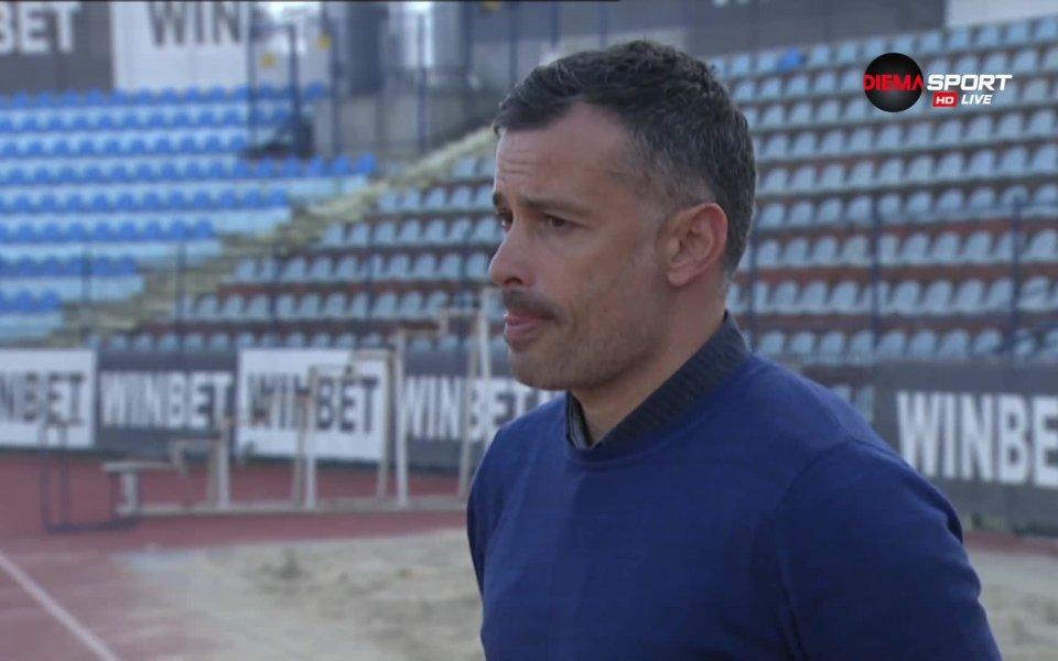 Наставникът на Дунав Русе Людмил Киров коментира равенството 0:0 срещу