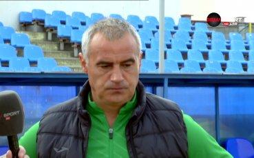 Сашо Ангелов: Ботев Враца иска да заобича и