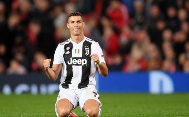 Разкритие: Роналдо бил близо до Милан през 2017