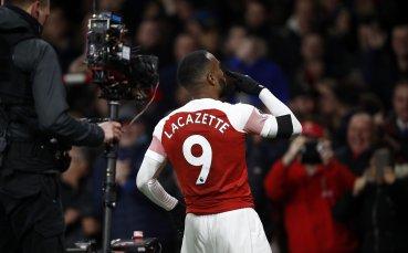 Нападател на Арсенал вече е в пълна бойна готовност