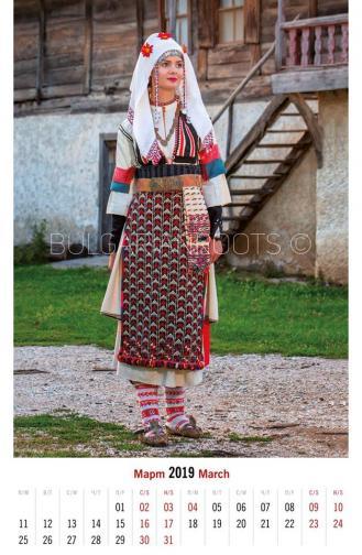 Женски саян костюм от с. Чатал тепе,<br /> Мала Азия<br /> Women's sayan costume from Chatal tepe village<br /> Модел: Яна Пенчева<br /> Model: Yana Pencheva