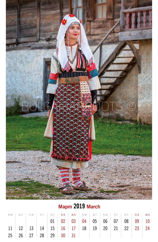 Женски саян костюм от с. Чатал тепе,<br /> Мала Азия<br /> Women's sayan costume from Chatal tepe village<br /> Модел: Яна Пенчева<br /> Model: Yana Pencheva