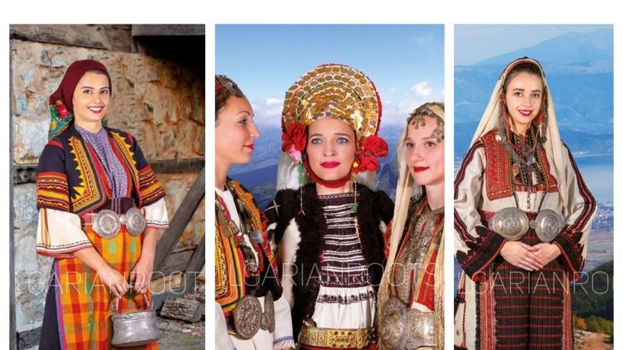 """""""Три сестри – 100 години по-късно"""" - снимки с история"""