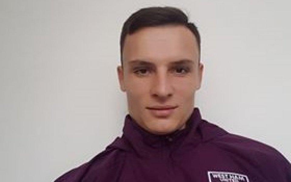 Български вратар без отбор отхвърли оферта на Уест Хем