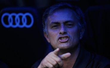 Сметката: Жозе пръсна £370 млн. и не взе голям трофей