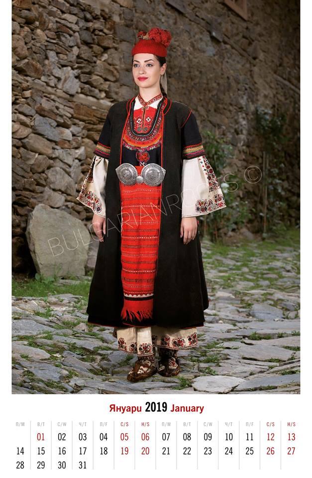 Невестинска носия от Дупнишко<br /> (средата на XIX в.)<br /> Модел: Христина Станоева