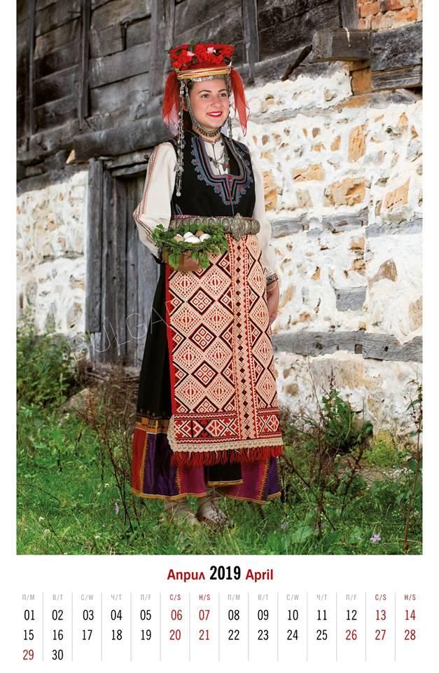 Обредна моминска носия на лазарка от с. Стралджа, Ямболско (краят на ХIХ и началото на ХХ в.)<br /> Модел: Емилиана Капсъзова