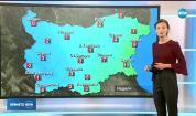 Прогноза за времето (11.11.2018 - обедна емисия)