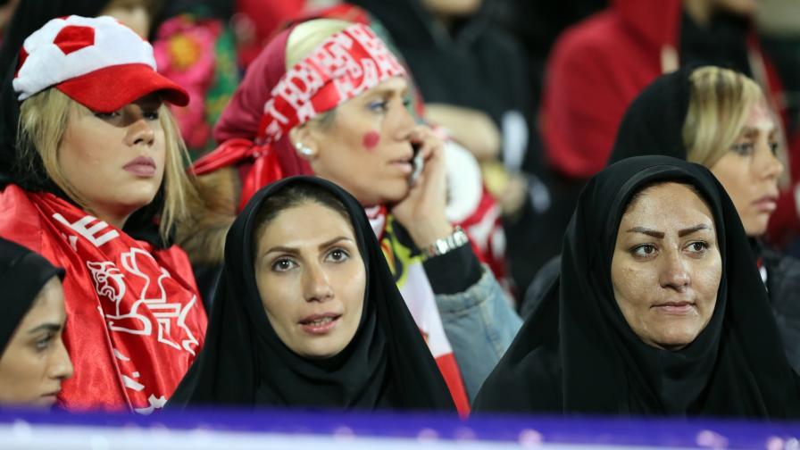 Радост в Иран: след 40 години жени отново могат да гледат мач