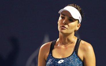 На 29 бивша №1 в света приключи с тениса