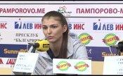 ВК Марица обяви целите за Шампионската лига