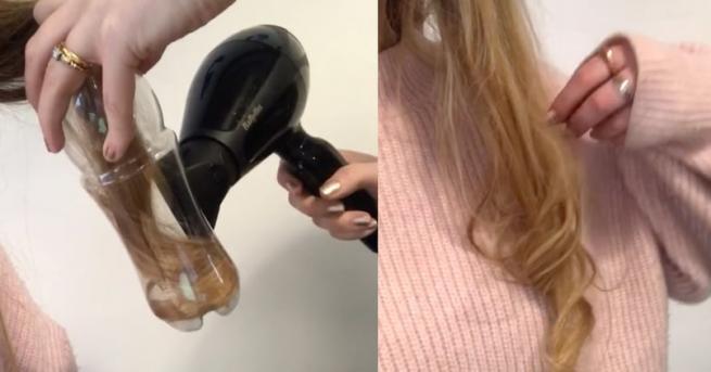 Снимка: Новият трик за прекрасни букли в косите: трябват ви само пластмасова бутилка и сешоар