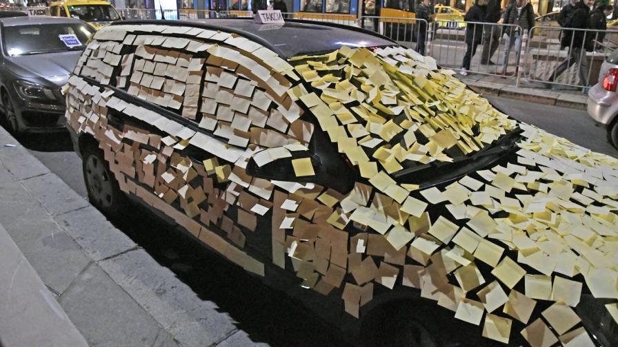 <p>Как отмъстиха таксиметрови шофьори до НДК</p>