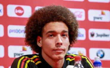 Витсел: Да подпиша с Дортмунд е най-доброто решение в кариерата ми
