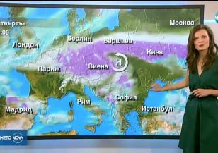 Прогноза за времето (16.11.2018 - централна емисия)