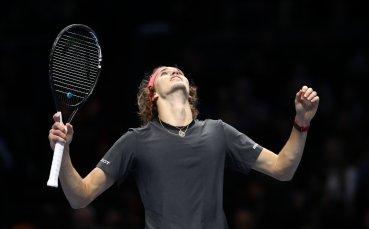 Зверев стигна до мач за титлата, изхвърли Федерер в Лондон