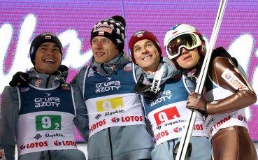 Полша спечели отборното състезание от Световна купа по ски-скок